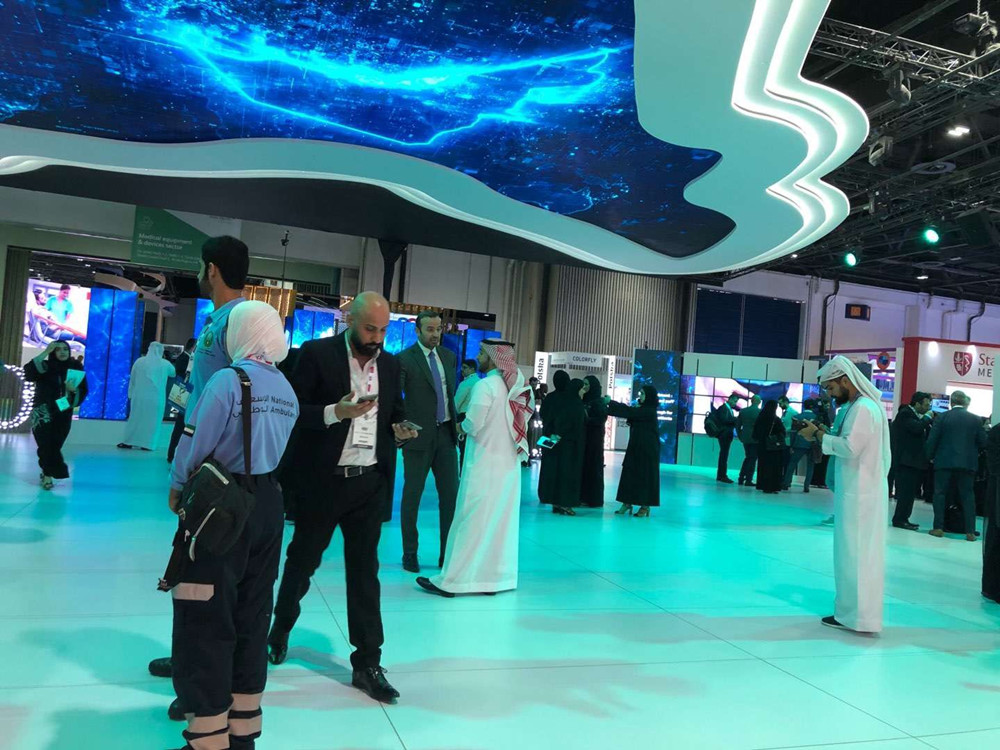 Health Exhibition 2020 in Arab