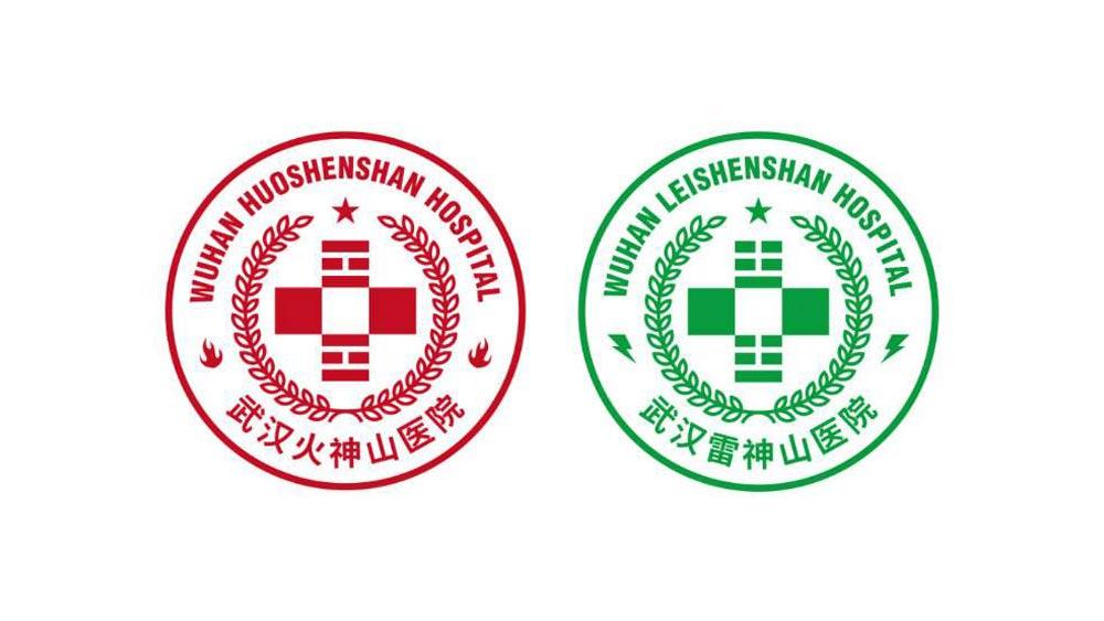 Icons of Wuhan Leishenshan and Huoshenshan hospital