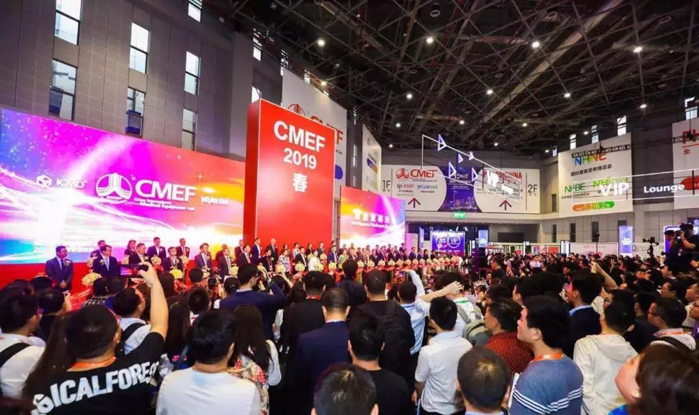 The opening of CMEF 2019