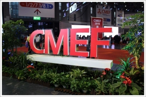 The CMEF sign