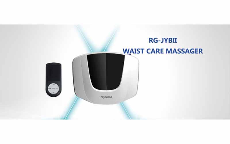 Raycome waist massager